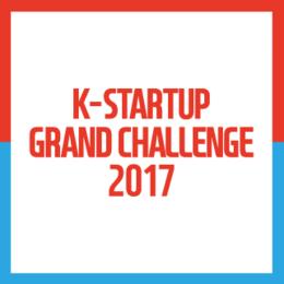Korean Grand Startup Challenge